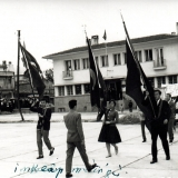 1960s_Isparta--Misc_0010_a